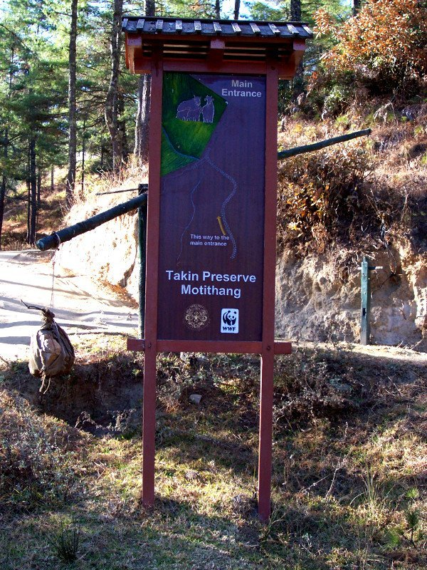 Best Places To Visit In Thimphu Bhutan - Takin Preserve - See Takin, Bhutan's National Animal - Main Entrance Sign of Takin Preserve