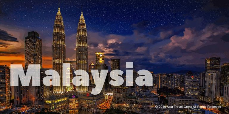 Malaysia - One of the Best Places To Visit in Asia - Click Image for more info