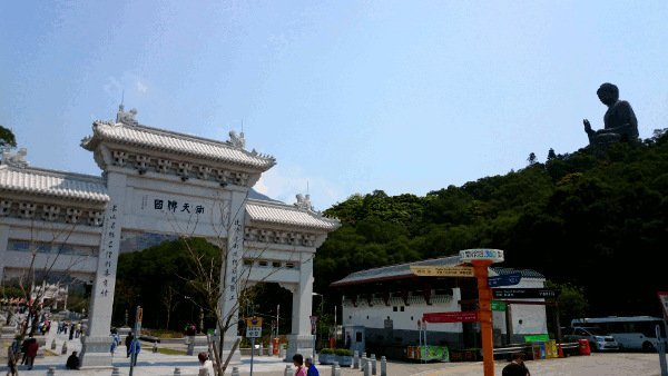 Things To Do In Hong Kong - Gateway to Tian Tan Buddha
