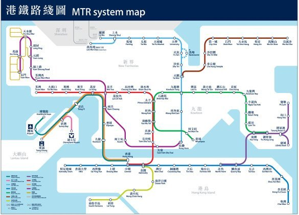 MTR Map, source: MTR, Click Image to See Larger Version
