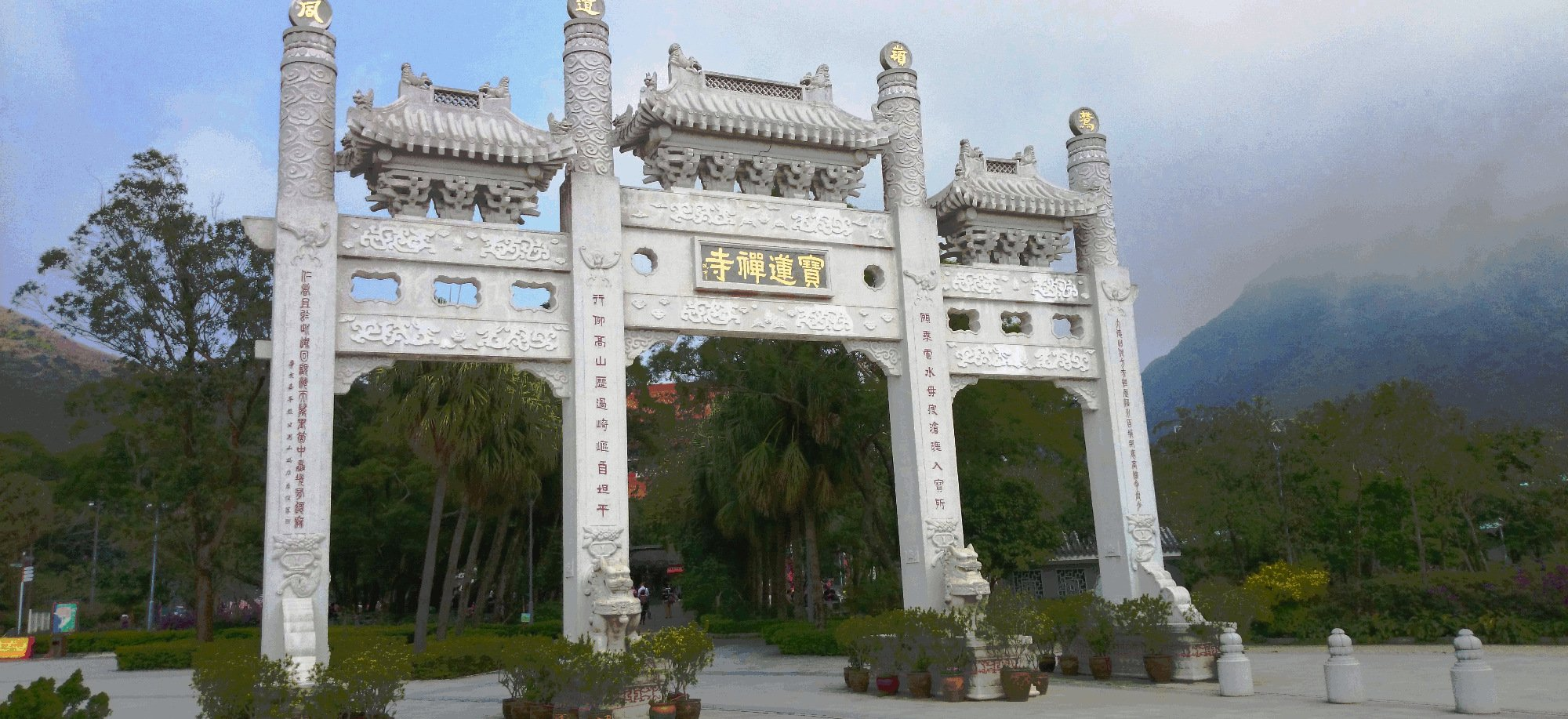 Good Food In Hong Kong - Po Lin Monastery Gateway - Header