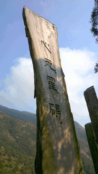 Things To Do In Hong Kong - Heart Sutra on Wooden Steles - Another perspective