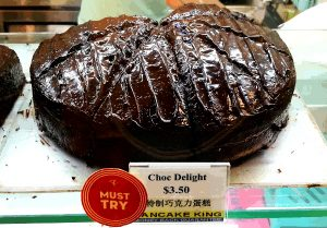 Best Places To Eat In Singapore - Chocolate Cake