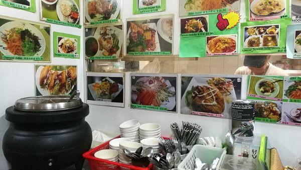 Best Places To Eat In Singapore - New Green Pasture Cafe - Menu Wall and Soup Counter