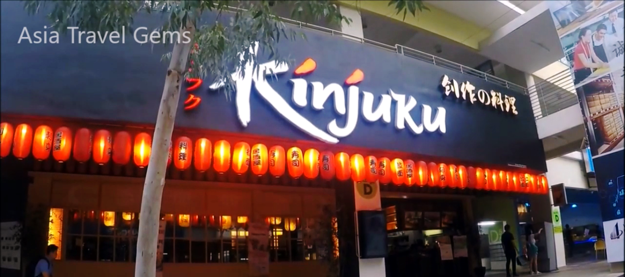 Best Places To Eat In Kuala Lumpur - Kinjuku SetiaWalk Mall Review - Header