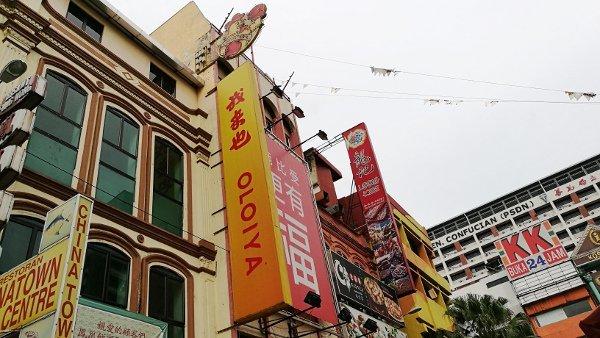 Things To Do In Kuala Lumpur - Petaling Street - Oloiya, popular barbecued meat shop
