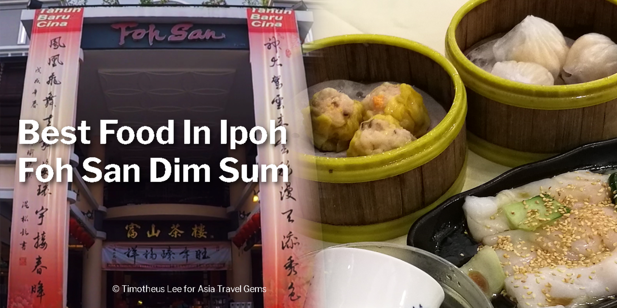 Best Food In Ipoh - Foh San Dim Sum Restaurant (富山茶楼)