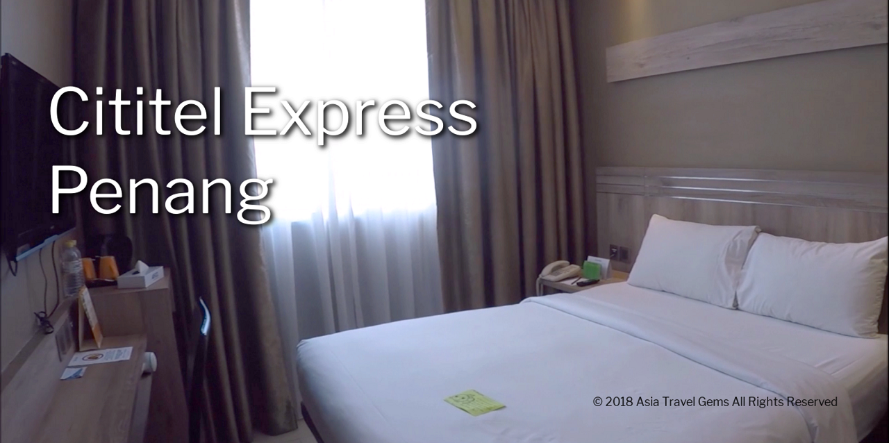 Penang Hotels - Cititel Express - Click on Image to Read More