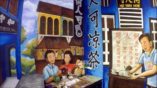 A colorful mural created by art teacher-cum-artist Chin Choon Yau
