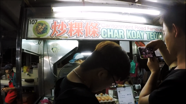 Famous Char Koay Teow stall at Gurney Drive