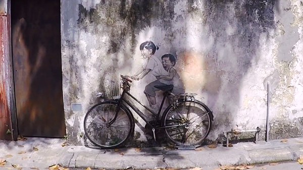 One of the famous Street Art in Penang - Children on Bicycle