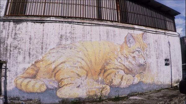 One of the famous Street Art in Penang - Skippy