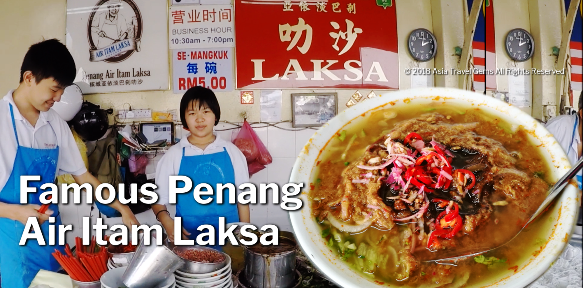 Penang Food - Assam Laksa at Air Itam