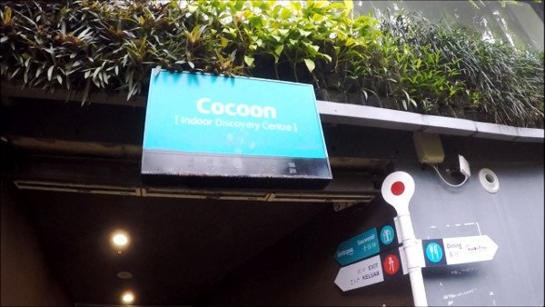 Entrance to Cocoon Zone