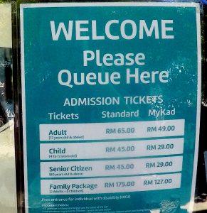 Entopia Entry Ticket Prices