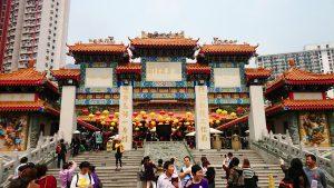 Steps to Sik Sik Yuen Wong Tai Sin Temple