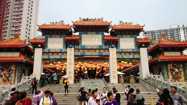What To See In Hong Kong - Sik Sik Yuen Wong Tai Sin Temple - Click on Image to See More about This Awesome Temple
