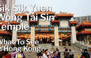 What To See In Hong Kong - Sik Sik Yuen Wong Tai Sin Temple - Featured Image