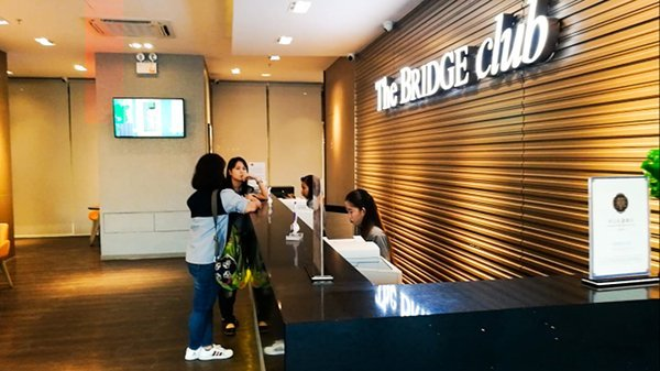 The Bridge Club Front Desk
