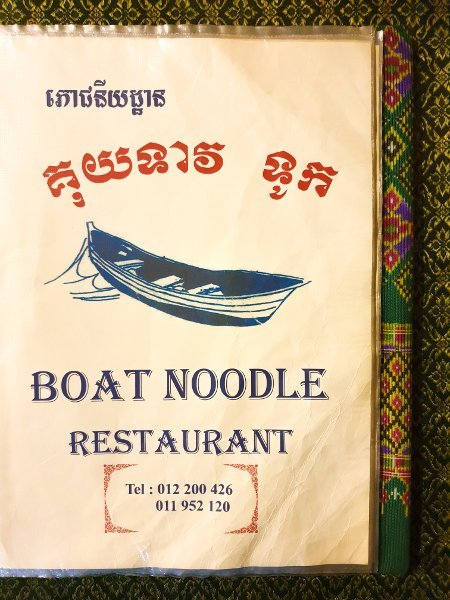 Boat Noodle Restaurant Menu Cover