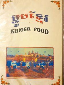 Boat Noodle Restaurant Menu Khmer Food section