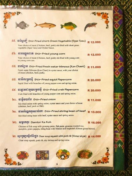 Boat Noodle Restaurant Menu - List of Dishes