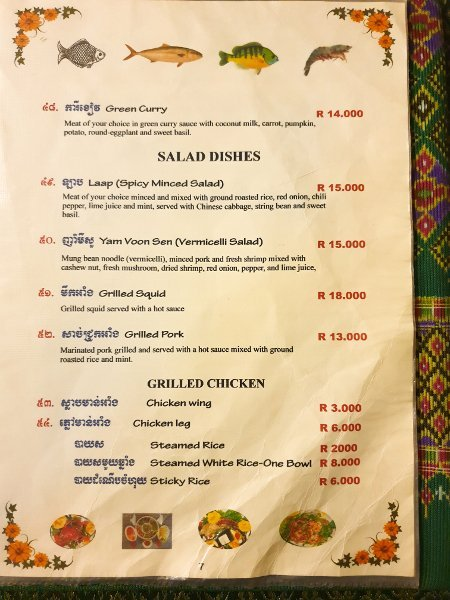 Boat Noodle Restaurant Menu - List of Salad and Grilled Chicken Dishes