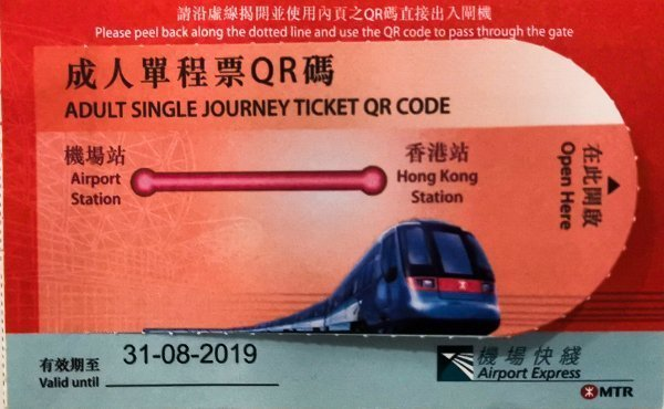 Airport Express Ticket with QR Code. All I have to do is peel away at the Open Here area to reveal the QR code. Then scan it at the turnstile, and exit.