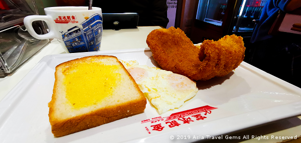 Breakfast Set - Toast, Fried Eggs, Deep Fried Fish Fillet and Hong Kong Milk Tea