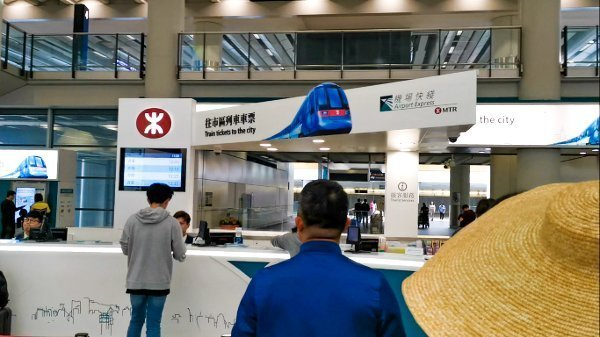 Hong Kong Airport Express Train ticket counter