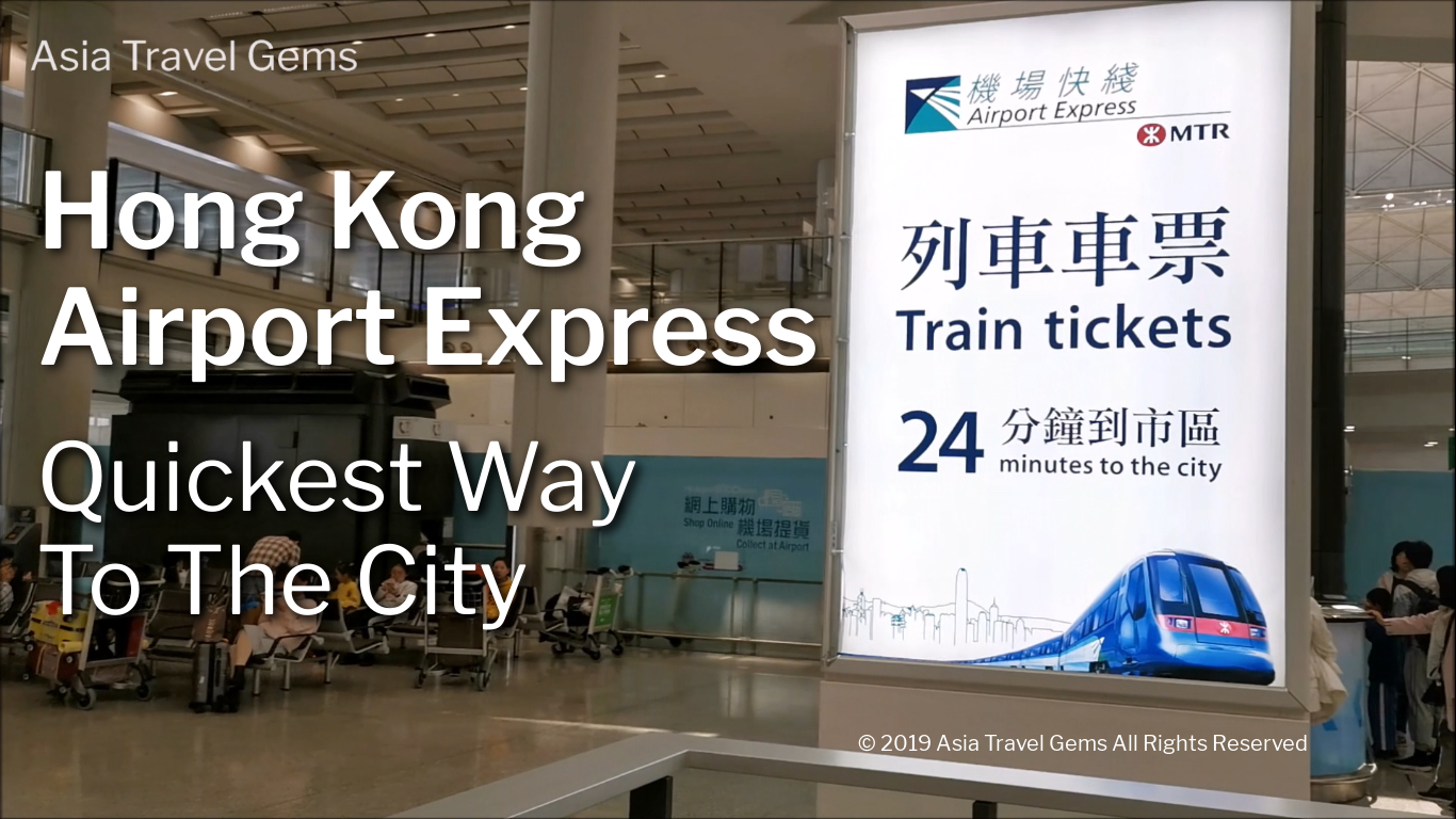 The Hong Kong Airport Express Train is the Quickest Way To The City. Read the article for more details. Watch the video to see my ride from airport to Causeway Bay station.