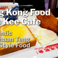 Hong Kong Food - Kam Kee Cafe - Awesome Authentic Cha Chaan Teng Food