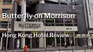 Hong Kong Hotels - Butterfly On Morrison Boutique Hotel Review