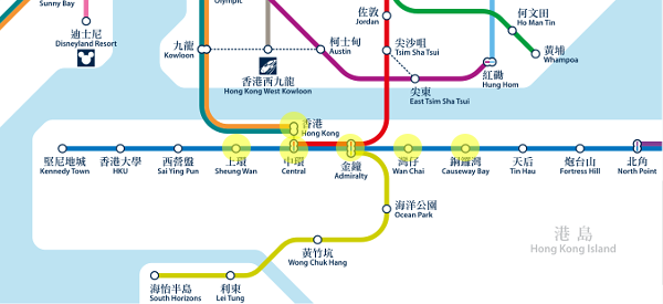 Island Line (Blue color) with stops at Central, Sheung Wan, Admiralty, Wan Chai and Causeway Bay