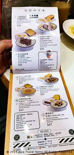 Kam Kee Cafe Set Menu