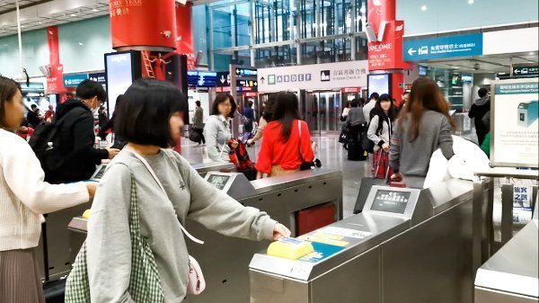 Scan your Octopus Card or QR Code at the turnstile to exit the station