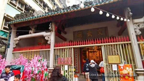 Man Mo Temple - Gateway and Entrance to main temple