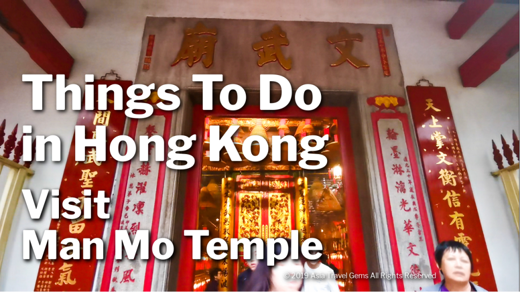 Things To Do In Hong Kong - Visit Man Mo Temple - Read More - Click on Image