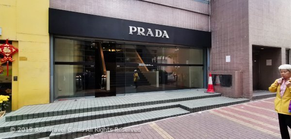Prada Outlet Store Entrance