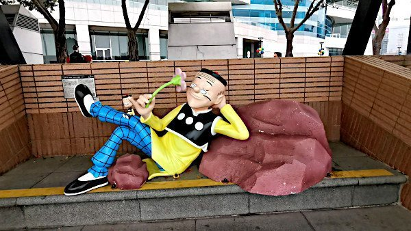 """Ani-Com Park@Harbour""""Fun"""" - Smell the flowers with Old Master Q"""