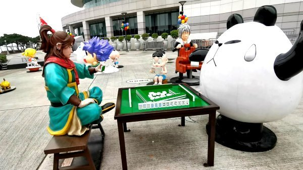 "Ani-Com Park@Harbour""Fun"" - See On On and Liao Yuan Huo play mahjong"